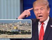 منظمة التحرير الفلسطينية: قرار ترامب حول القدس يدمر أى فرصة لحل الدولتين