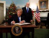 نيويورك تايمز: ترامب يرجئ تنفيذ قرار نقل سفارة أمريكا للقدس 6 أشهر