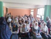 تنظيم الأسرة بالشرقية: ندوات بـ14 مدرسة لتوعية الطالبات بمخاطر الزواج المبكر