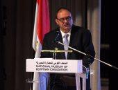 مدير المكتب الإقليمى فى الدول العربية: العلاقة بين اليونسكو ومصر تاريخية
