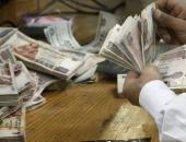 معهد التمويل: تدفقات الأسواق الناشئة تتحول إلى سلبية فى نهاية نوفمبر