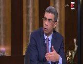 """الكاتب الصحفى ياسر رزق ضيف """"رأى عام"""" مع عمرو عبد الحميد..الليلة"""
