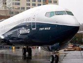 التايمز: وقف طائرات بوينج ماكس 737 خارج أمريكا قد يستمر لأشهر