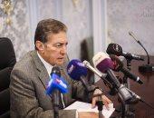 """بدء مؤتمر """"عربية البرلمان"""" للرد على قرار نقل السفاره الأمريكية للقدس (صور)"""