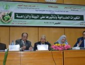 ندوة بيئية بأسيوط : مصر الـ 28  عالمياً من حيث كمية الانبعاثات المؤدية للاحتباس الحراري