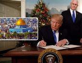 إسبانيا ترفض قرار ترامب: وضع القدس يجب أن يكون جزءا من حل الدولتين