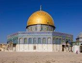 صحيفة إسرائيلية: تل أبيب أفرجت عن تنظيم يهودى إرهابى يخطط لتفجير قبة الصخرة