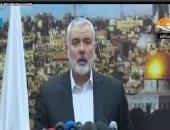وفد حركة حماس يتوجه للقاهرة لاستكمال بحث ملف المصالحة الفلسطينية