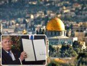 النائب محمد زين: نقل سفارة أمريكا للقدس ينسف جهود إحياء عملية السلام