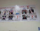 بالأسماء.. 7 طالبات و31 طالبًا فى قائمة الاتحادات الطلابية بجامعة أسوان