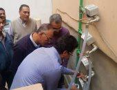 محافظة شمال سيناء تعلن توفير خدمة تركيب عدادت مياه بنظام التقسيط للأهالى