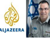 المتحدث باسم الجيش الإسرائيلى يشكر الجزيرة.. ويؤكد: تظهر ديموقراطية بلادنا