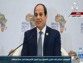 الرئيس السيسى: الإرهاب أكبر آفة وسلاح لتدمير الأمم وآمال الشعوب