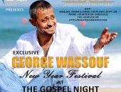 جورج وسوف يحيى حفلا غنائيا كبيرا فى شرم الشيخ 31 ديسمبر