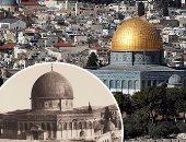 بسطها ومتعقدهاش.. أبسط 10 معلومات عن تاريخ القدس قولها لطفلك