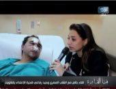 """""""رفاعى"""": """"الشعب الكويتى تعاطف معى.. والسفارة المصرية رفعت معنوياتى"""""""