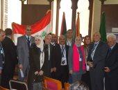 انطلاق مؤتمر الجغرافيا الدولى بالمنوفية للمطالبة بحماية حق العرب فى المياه