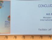 سحر نصر: الرئيس أطلق مبادرة إنشاء أول مركز إفريقى لريادة الأعمال
