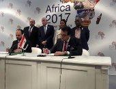 محافظ جنوب سيناء يشهد توقيع اتفاقية إنشاء جامعة دولية خلال مؤتمر الكوميسا
