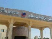 محافظ شمال سيناء: تعاقدنا مع 12 طبيبا لمستشفى بئر العبد الجديد