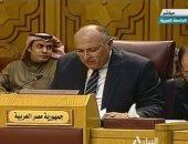 وزراء خارجية مصر وتونس والجزائر يؤكدون ضرورة دعم التسوية السياسية فى ليبيا