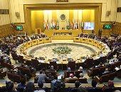 انطلاق أعمال مؤتمر الاستثمار العربى الأفريقى بمقر الجامعة العربية