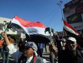 هزة أرضية تضرب بغداد وعدة محافظات عراقية