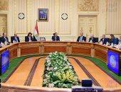 غدا.. القائم بأعمال رئيس الوزراء يرأس اجتماع الحكومة الأسبوعى