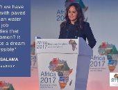 مديرة الاستثمار بالكوميسا و4 من البنك المركزى ضمن أفضل 50 سيدة اقتصادية بمصر