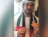 فيديو.. عضو مؤسسة الإمارات لرعاية الموهبين: مصر لها دور تاريخى فى دعم المواهب