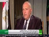 سامح شكرى: يجب دعم مصر لوجيستيا وسياسيا فى مواجهة الإرهاب