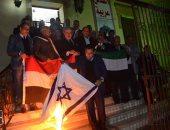 صور وفيديو .. اتحاد كتاب مصر يعلن رفضه قرار ترامب ويحرق علم إسرائيل