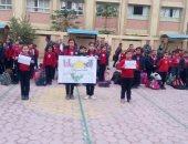 """""""القدس لنا"""".. طلاب مدرسة بطلخا يرفضون قرار نقل السفارة """"صور"""""""