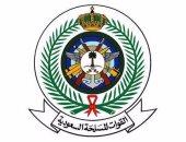 الخدمات الطبية بالقوات المسلحة السعودية تشارك فى جهود مكافحة كورونا