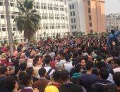 صور.. مظاهرات بجامعات مصر احتجاجا على قرار ترامب حول القدس