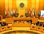 """""""جامعة الدول"""" تؤكد حرصها على نشر الثقافة القانونية بالوطن العربى"""