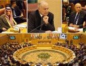 البيان الختامى لوزراء الخارجية العرب: موعد جديد للقمة العربية الشهر المقبل