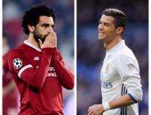 تقرير: سويسرا تستضيف ملوك الكرة فى أوروبا محمد صلاح ورونالدو