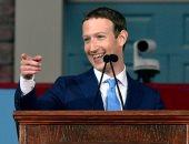 صور.. كيف يقضى مارك زوكربيرج مؤسس فيس بوك يومه؟