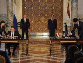 الرئيسان السيسي وبوتين يشهدان التوقيع على عقود محطة الضبعة النووية