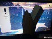 أول صورة مسربة لهاتف Meizu 15 Plus الجديد