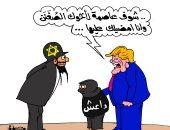 """ترامب يهدى عواصم العالم للإرهابيين.. بكاريكاتير ساخر لـ """"اليوم السابع"""""""