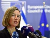 موجيرينى: الحظر البريطانى لحزب الله لا يؤثر على موقف أوروبا