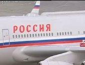 انترفاكس: راكب على متن طائرة متجهة لموسكو يطالب بتحويل مسارها لأفغانستان
