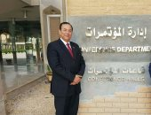 رئيس جامعة المنوفية يشهد اجتماع مجلس كلية الآداب لاختيار العميد