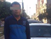 مباحث القاهرة تضبط عاطل سرق تاكسى من صاحبه بحلوان بـأسلوب المغافلة