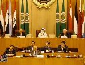 البرلمان العربى بعقد جلسته العامة بحضور رئيس مجلس النواب المصرى غدا