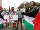 """صور.. تظاهرات تحت شعار """"القدس عربية"""" فى تشيلى"""