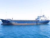 القوات البحرية تحبط محاولة تهريب كمية من المخدرات عبر البحر الأحمر