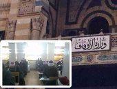 انطلاق المؤتمر العالمى للمجتمعات المسلمة فى أبو ظبى اليوم.. مواجهة التطرف والإسلاموفوبيا أبرز المحاور.. 600 مشارك من علماء دين وشخصيات رسمية وسياسية وثقافية يمثلون 150 دولة.. طرح 60 بحثًا خلال 13 جلسة